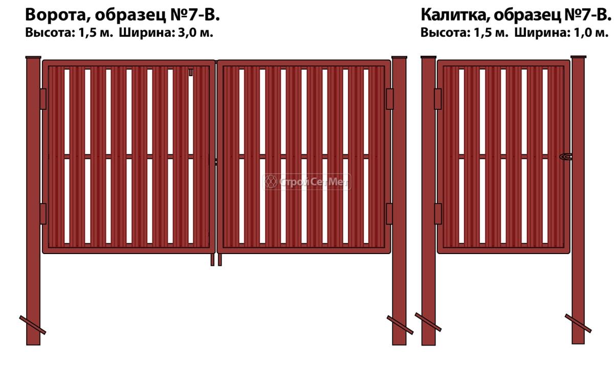 Ворота и калитка (образец №7-в) из евроштакетника (металлоштакетника)