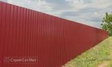 Забор из профлиста профнастила металлопрофиля МП-20 фото под ключ с установкой под заказ купить в Минске красный RAL 3011