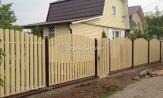Забор из металлического штакетника желтый цинк 1014 фото, забора из евроштакетника, купить заказать под ключ бежевый, установка, монтаж