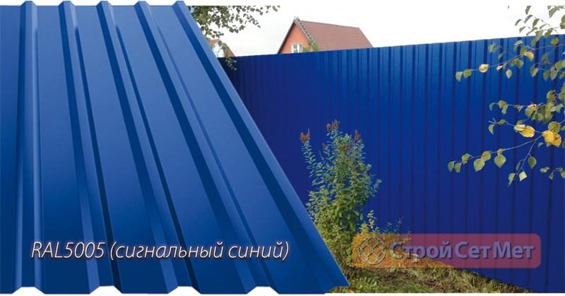 Фото 525. Забор из профлиста, профнастила, металлопрофиля МП-20 RAL-5005