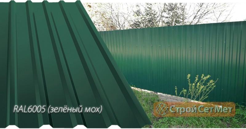 Фото 524. Забор из профлиста, профнастила, металлопрофиля МП-20 RAL-6005