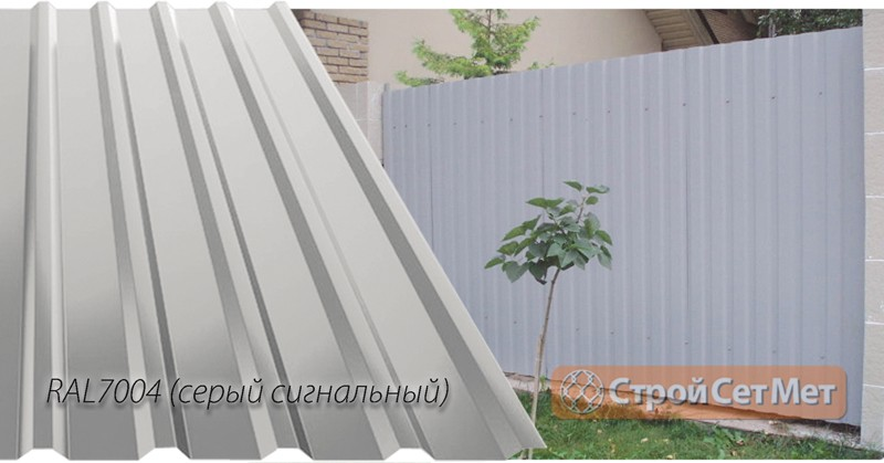Фото 523. Забор из профлиста, профнастила, металлопрофиля МП-20 RAL-7004
