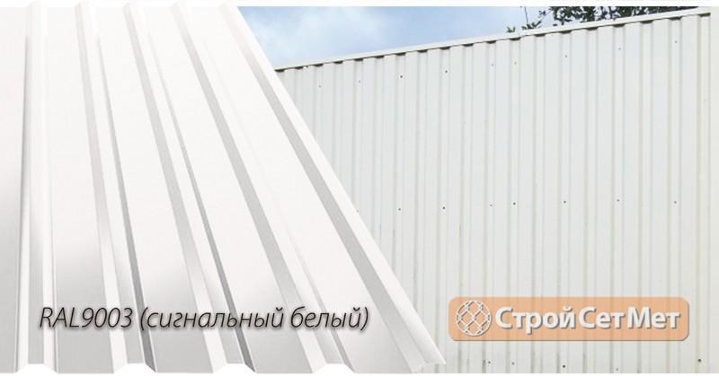 Фото 520. Забор из профлиста, профнастила, металлопрофиля МП-20 RAL-9003