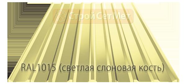 Профлист, профнастил, металлопрофиль МП-20 RAL1015