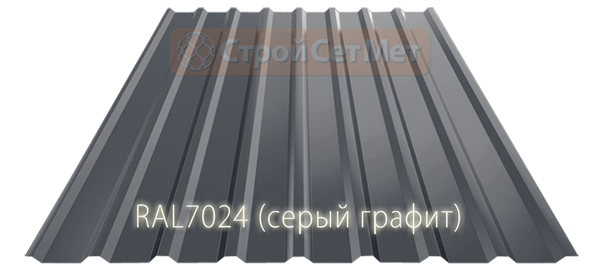 Профлист, профнастил, металлопрофиль МП-20 RAL7024