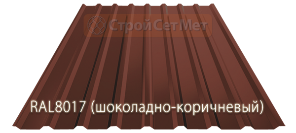 Профлист, профнастил, металлопрофиль МП-20 RAL8017