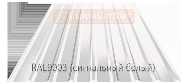 Профлист, профнастил, металлопрофиль МП-20 RAL9003