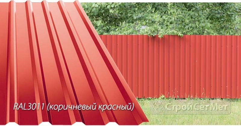 Фото 515. Профлист, профнастил, металлопрофиль МП-20 RAL3011