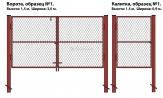 Ворота и калитка (образец №1) из оцинкованной сетки рабицы