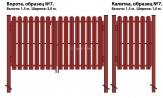 Ворота и калитка (образец №7) из евроштакетника (металлоштакетника)