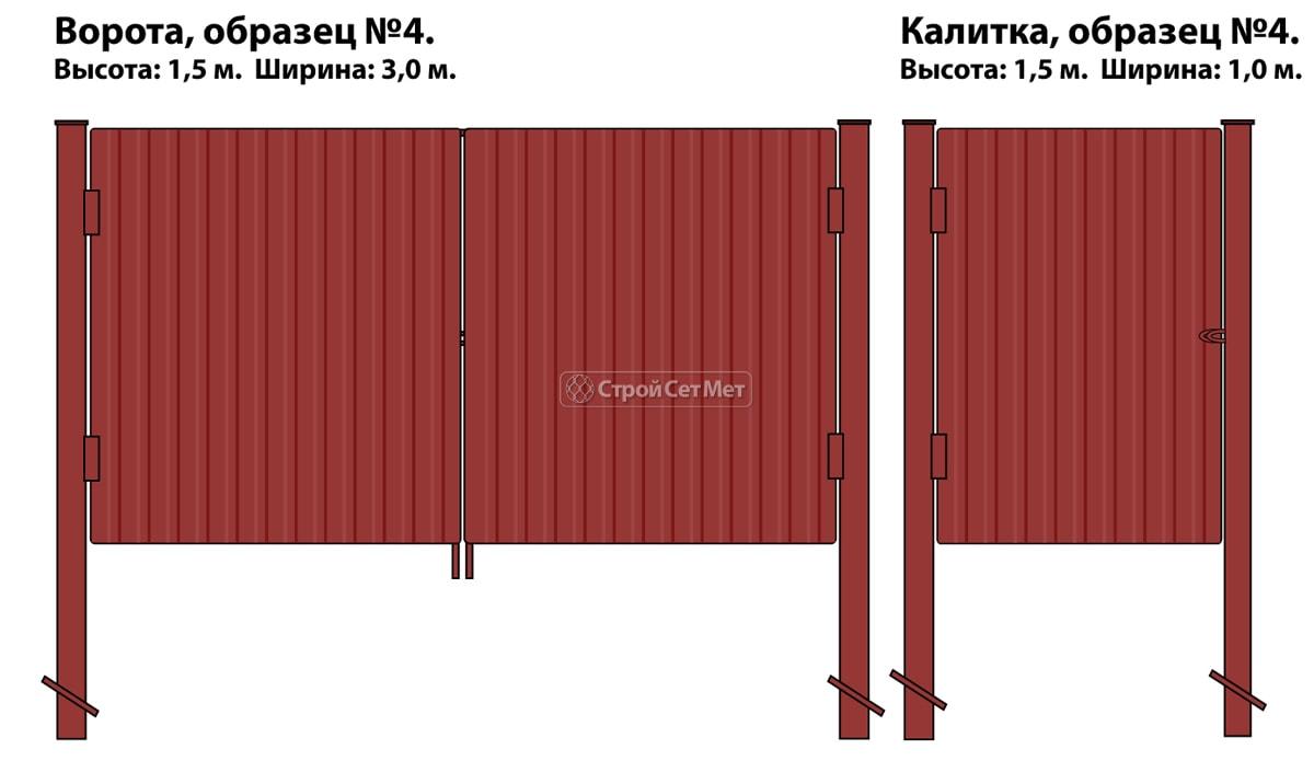Ворота и калитка (образец №4) из металлопрофиля и профлиста глухие