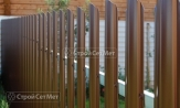 Забор из металлического штакетника фото, из металлического штакетника, купить под ключ коричневый, установка, монтаж