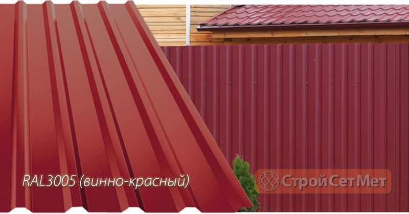Фото 527. Забор из профлиста, профнастила, металлопрофиля МП-20 RAL-3005