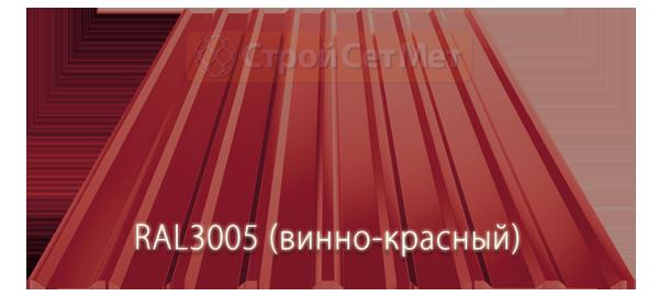Профлист, профнастил, металлопрофиль МП-20 RAL3005