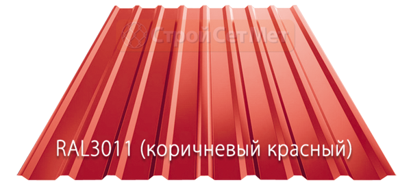Профлист, профнастил, металлопрофиль МП-20 RAL3011