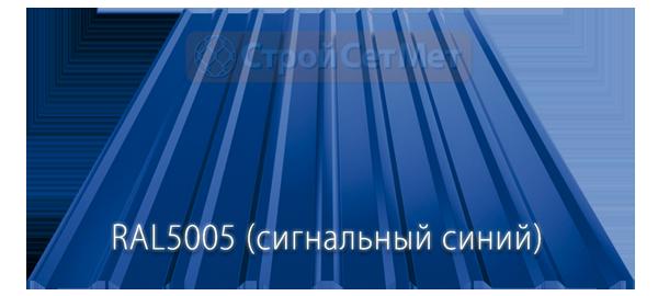 Профлист, профнастил, металлопрофиль МП-20 RAL5005