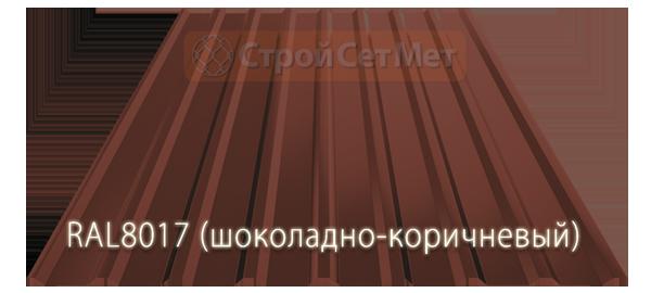 Фото 136. Профлист, профнастил, металлопрофиль МП-20 RAL8017