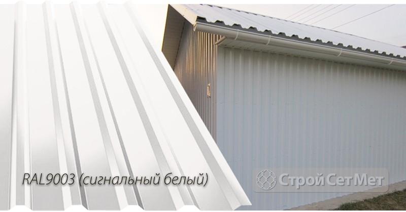 Фото 518. Профлист, профнастил, металлопрофиль МП-20 RAL9003